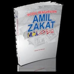 amil-zakat-small-500x500_1