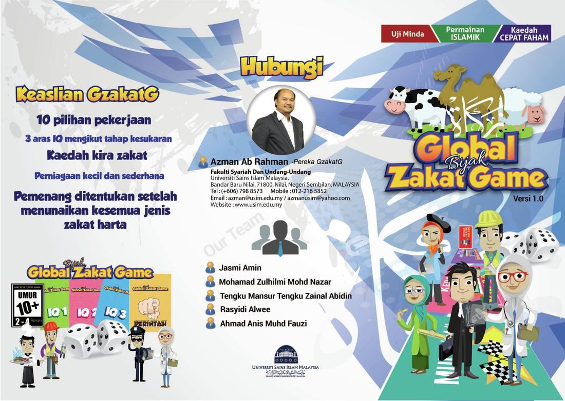 brochure-01_orig